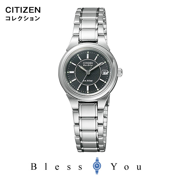 シチズンコレクション レディース 腕時計 FRA36-2201 ペアモデル 新品お取り寄せ 15,0