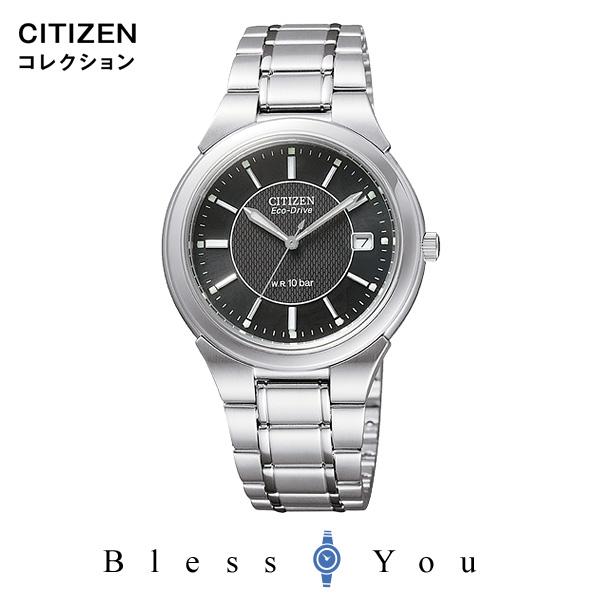ポイント10倍 シチズンコレクション メンズ 腕時計 FRA59-2201 ペアモデル 15,0