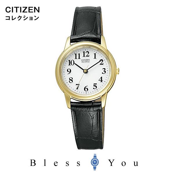 ポイント10倍 シチズンコレクション レディース 腕時計 FRB36-2262 ペアモデル 新品お取り寄せ 15,0