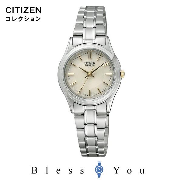 シチズンコレクション レディース 腕時計 FRB36-2452 ペアモデル 新品お取り寄せ 15,0