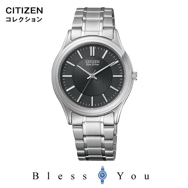 シチズンコレクション メンズ 腕時計 FRB59-2453 ペアモデル 15,0