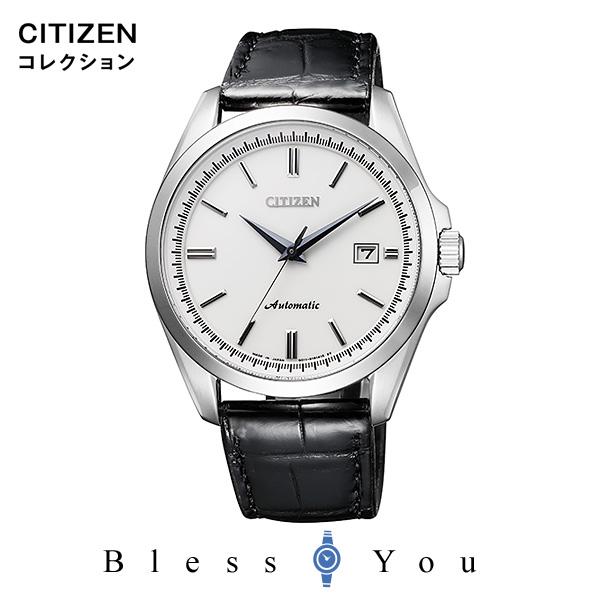 CITIZEN COLLECTION シチズン メカニカル 腕時計 メンズ シチズンコレクション 2019年2月 NB1041-17A 75,0