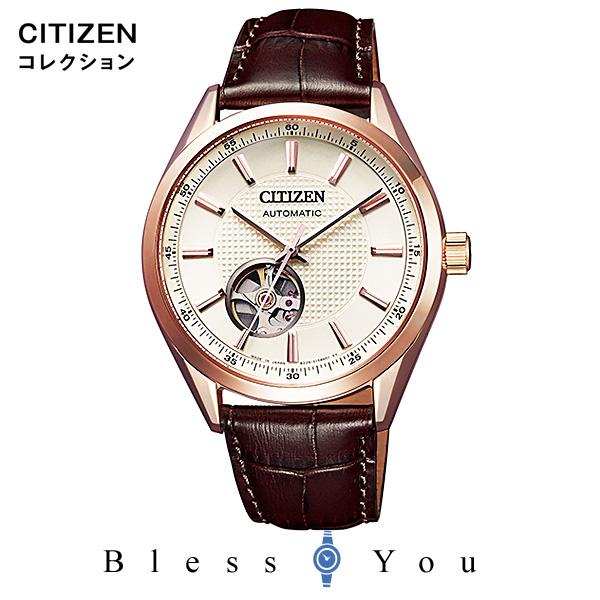 CITIZEN COLLECTION 自動巻 腕時計 メンズ シチズンコレクション 2018年6月発売 NH9110-14A 36,0