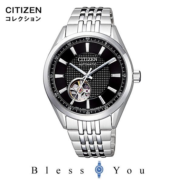 CITIZEN COLLECTION 自動巻 腕時計 メンズ シチズンコレクション 2018年6月発売 NH9110-81E 38,0