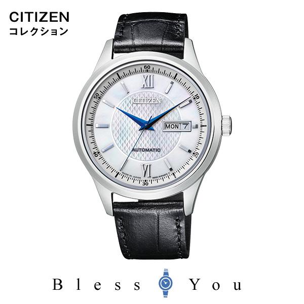 シチズンコレクション 自動巻 腕時計 メンズ 2017年12月 ペアモデル NY4050-03A 35,0