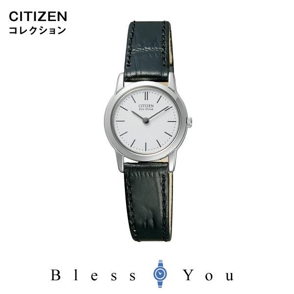 シチズンコレクション レディース 腕時計 SIR66-5201 ペアモデル 新品お取り寄せ 30,0