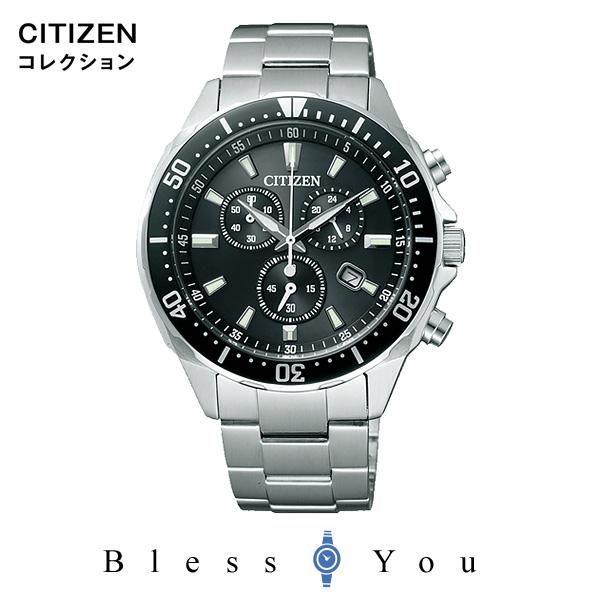 ポイント10倍 シチズンコレクション メンズ 腕時計 VO10-6771F 25,0
