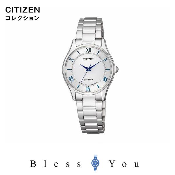 シチズン シチズンコレクション 薄型エコドライブ レディース 腕時計 EM0400-51B 25,0