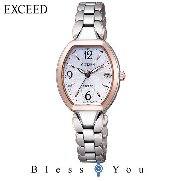 シチズン ソーラー電波 腕時計 エクシード ソーラー 電波時計 チタニウム ダイヤモンドモデル ES8064-56A レディース