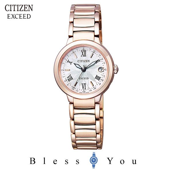 ポイント10倍 CITIZEN EXCEED シチズン 電波ソーラー レディース 腕時計 エクシード ES9322-57W 110,0