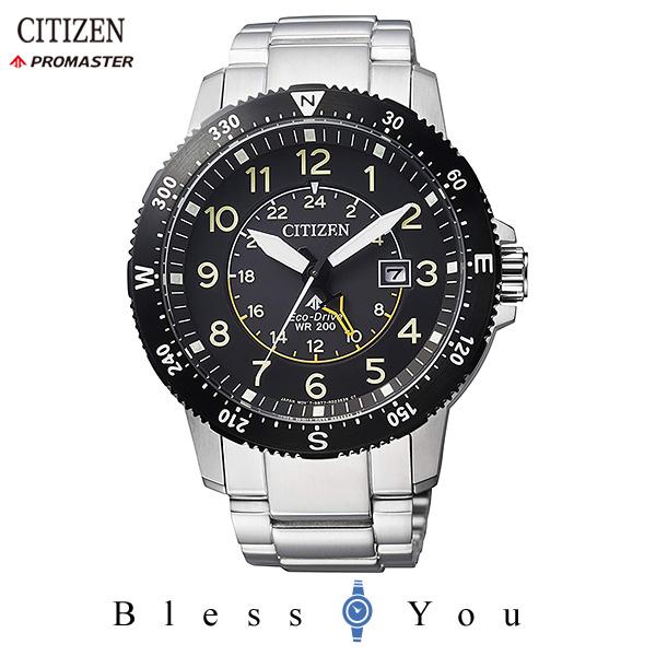 CITIZEN PROMASTER シチズン ソーラー メンズ 腕時計 プロマスター BJ7094-59E 35,0