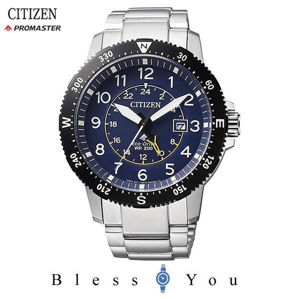ポイント10倍 CITIZEN PROMASTER シチズン ソーラー メンズ 腕時計 プロマスター BJ7094-59L 35,0