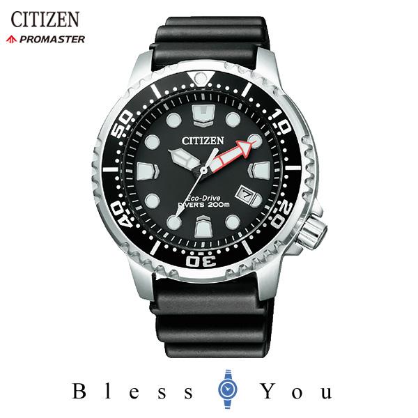 ポイント10倍 シチズン プロマスター メンズ 腕時計 BN0156-05E 新品お取り寄せ 37,0