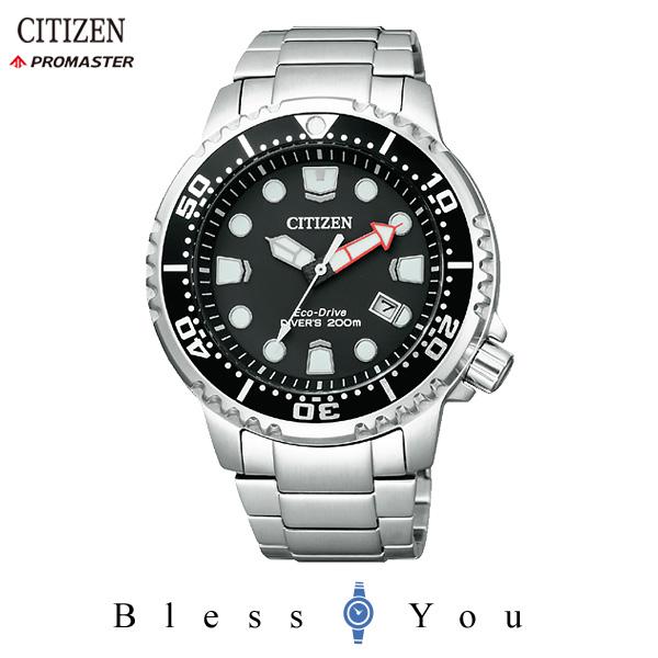 ポイント10倍 シチズン プロマスター メンズ 腕時計 BN0156-56E 新品お取り寄せ 46,0