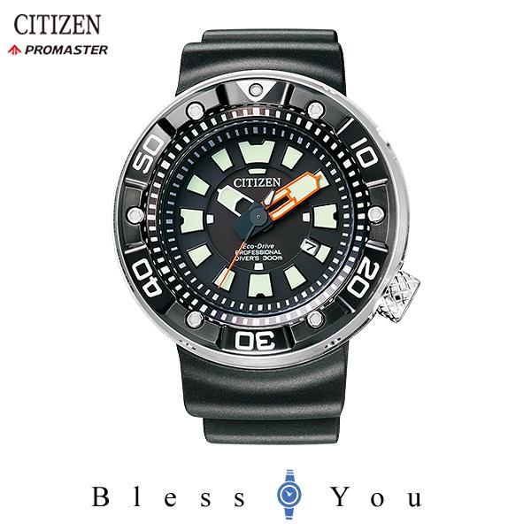 ポイント10倍 シチズン プロマスター メンズ 腕時計 BN0176-08E 新品お取り寄せ 100,0