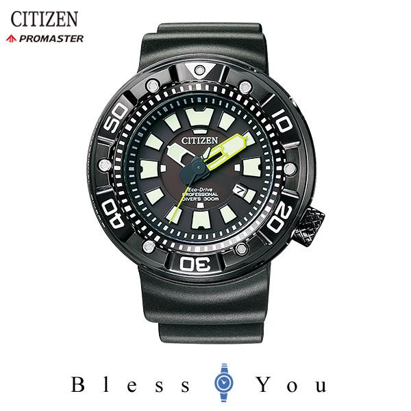 ポイント10倍 シチズン プロマスター メンズ 腕時計 BN0177-05E 新品お取り寄せ 110,0