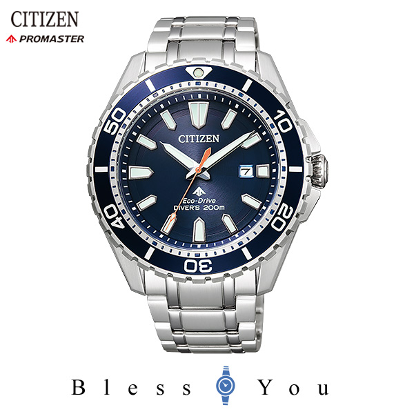 シチズン プロマスター メンズ 腕時計 BN0191-80L 40,0