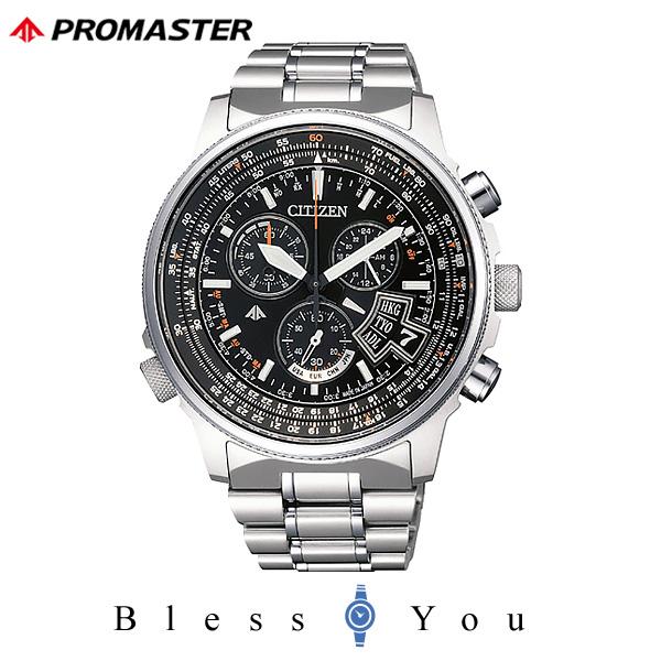 シチズン プロマスター メンズ 腕時計 BY0080-57E 新品お取り寄せ 100,0