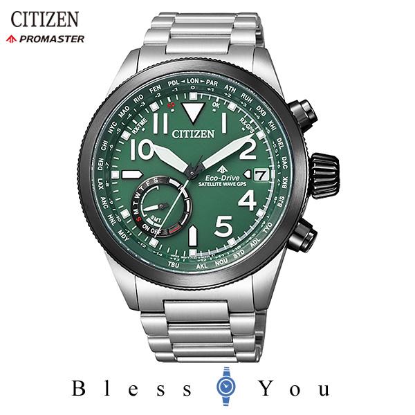 CITIZEN PROMASTER シチズン ソーラー電波 腕時計 メンズ プロマスター 2019年4月 CC3067-70W 115,0