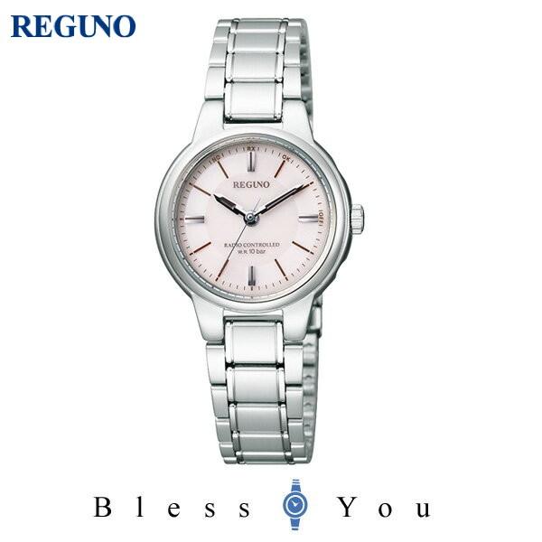 ポイント10倍 シチズン レグノ レディース 腕時計 ソーラーテック 電波時計 KL9-119-93 21,0
