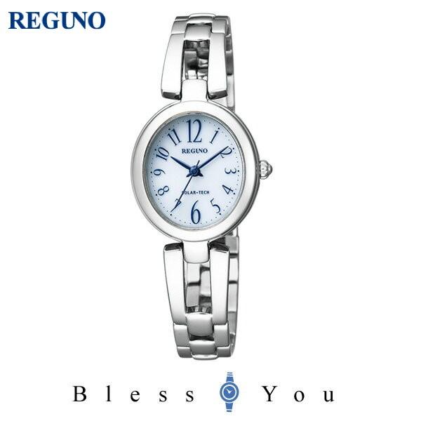 ポイント10倍 シチズン レグノ レディース 腕時計 ソーラーテック KP1-616-13 13,0