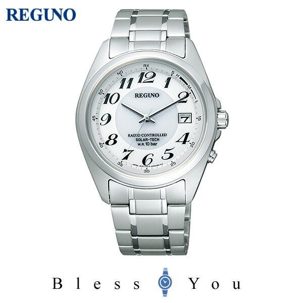 レグノ ソーラーテック電波時計 RS25-0347H シチズン 新品お取り寄せ品 17,5