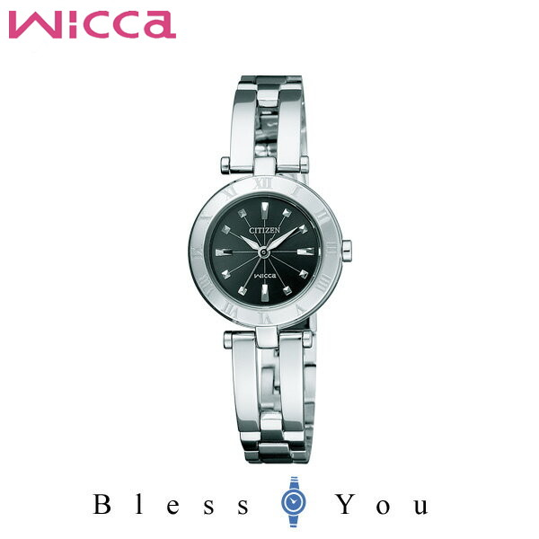 ポイント10倍 シチズン ウイッカ wicca PG エコ・ドライブ 光発電 NA15-1571C  【W】 ギフト 18900