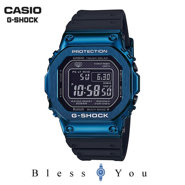 CASIO G-SHOCK カシオ ソーラー電波 腕時計 メンズ Gショック 2019年4月新作 GMW-B5000G-2JF 56,0