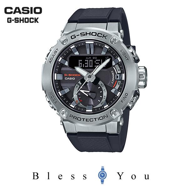 CASIO G-SHOCK カシオ ソーラー 腕時計 メンズ Gショック 2019年5月新作 G-STEEL カーボンコアガード GST-B200-1AJF 45,0 gキャン