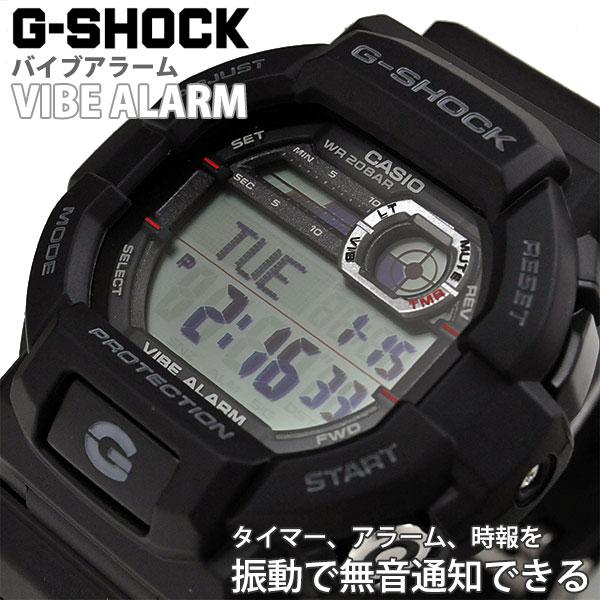 ポイント10倍 CASIO G-SHOCK カシオ 腕時計 メンズ Gショック バイブレーション機能 GD-350-1JF 13,5 バイブレーションアラーム 振動アラーム ブルブル バイブアラーム 無音通知