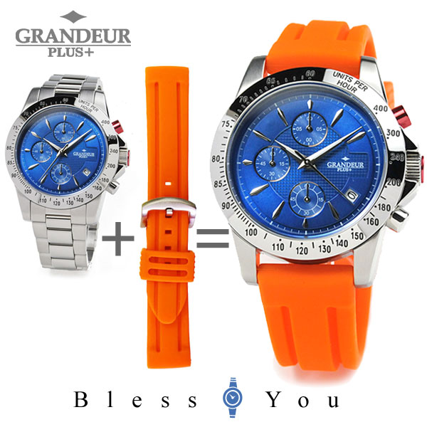グランドール プラス クロノグラフ 腕時計 GRANDEUR PLUS GRP003W2-bg007os 18,5-3,5 オレンジラバーバンド付 メンズ 金属バンドをシリコンベルトに交換してお届け
