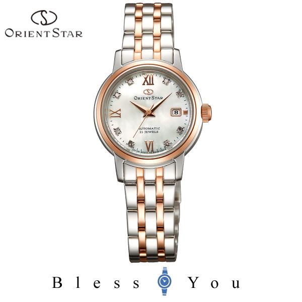 ORIENT STAR オリエント 機械式 腕時計 レディース オリエントスター スタンダード WZ0441NR 58,0 自動巻き