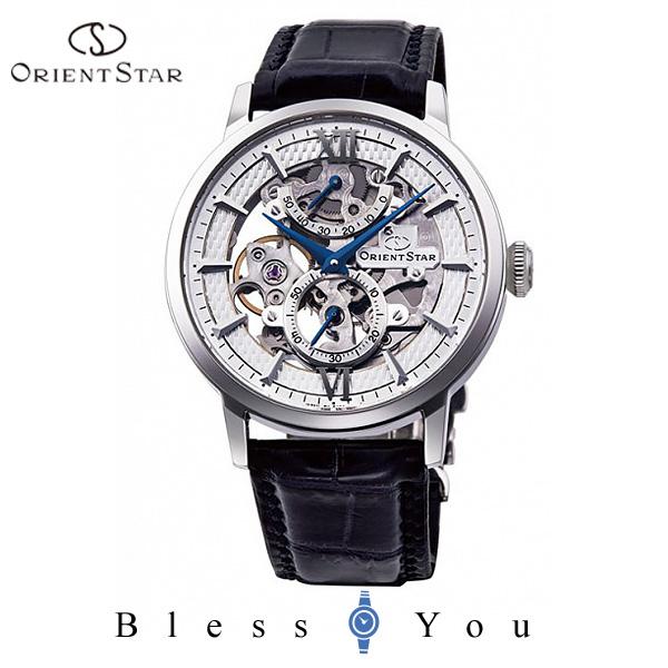 ポイント10倍 ORIENT STAR オリエントスター 機械式 腕時計 メンズ クラシック スケルトン RK-DX0001S 240,0