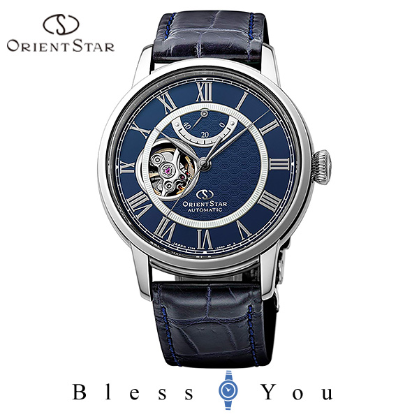 ORIENT STAR オリエントスター 機械式 腕時計 メンズ クラシック セミスケルトン RK-HH0002L 130,0