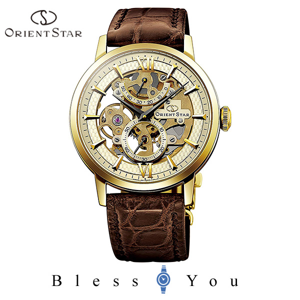 ORIENT STAR オリエントスター 機械式 腕時計 メンズ クラシック スケルトン WZ0031DX 250,0