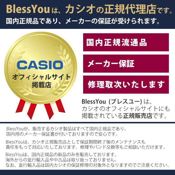 カシオ スポーツギア SPORTS GEAR STL-S100H-2AJF タフソーラー ランナー  新品お取り寄せ 5,5