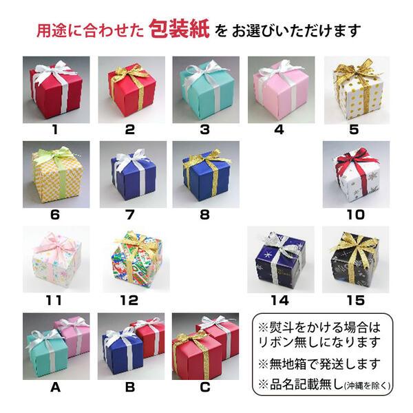 シチズン エクシード CB1080-52B 新品お取り寄せ品 日本国内 ギフト 120,0