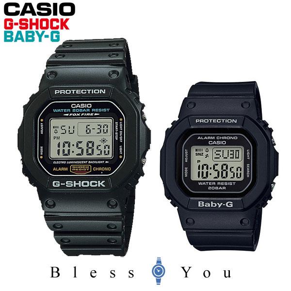 ペアウォッチ gショック ジーショック Gショック/ベビーG デジタル DW-5600E-1-BGD-560-1JF 20,5 腕時計 ペア カップル ブランド ウォッチ
