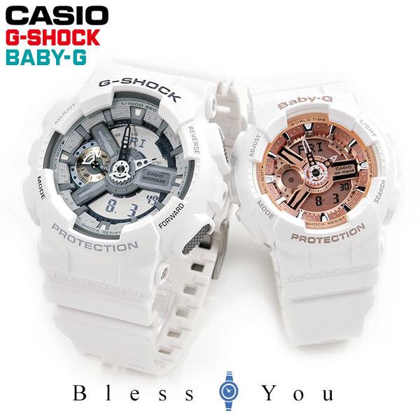G-SHOCK/BABY-G 7A1 ペア GA-110C-7AJF-BA-110-7A1JF 30,0 ホワイト/ピンク ペアウォッチ gショック 腕時計 カップル ブランド ウォッチ ジーショック