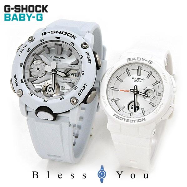 ペアウォッチ ジーショック Gショック/ベビーG G-shock Baby-G GA-2000S-7AJF-BGA-255-7AJF 28,0 ブラック [腕時計 ペア カップル ブランド ウォッチ]