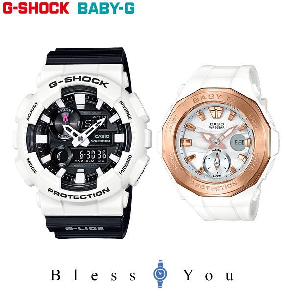 ペアウォッチ gショック G-shock & Baby-G gax-100b-7ajf-bga-220g-7ajf 36,0 [腕時計 ペア カップル ブランド ウォッチ]
