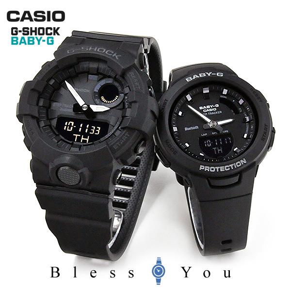 ペアウォッチ gショック G-SHOCK/BABY-G G-SQUAD ジースクワッド 腕時計 ペア [black] GBA-800-1AJF-BSA-B100-1AJF 32,0 ジーショック 歩数計測機能付 スマートフォンリンク
