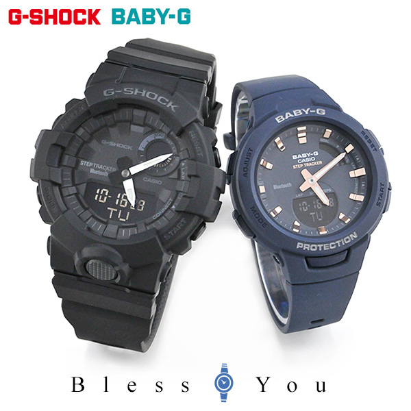 G-SHOCK BABY-G G-SQUAD ジースクワッド ペア 腕時計 ペアウォッチ gショック [black&navy] GBA-800-1AJF-BSA-B100-2AJF 32,0 ジーショック 歩数計測機能付 スマートフォンリンク [名入れ不可]