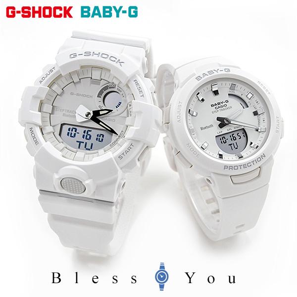 ポイント10倍 ペアウォッチ G-SHOCK/BABY-G G-SQUAD ジースクワッド ペア 腕時計 [white] GBA-800-7AJF-BSA-B100-7AJF 32,0 ジーショック スマートフォンリンク 歩数計測機能付 white[名入れ不可です]