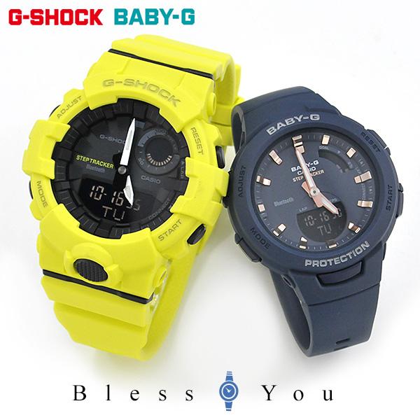 ペアウォッチ G-SHOCK/BABY-G G-SQUAD ジースクワッド ペア 腕時計 歩数計測機能付 [yellow/navy] GBA-800-9AJF-BSA-B100-2AJF 32,0 ジーショック スマートフォンリンク [名入れ不可です]