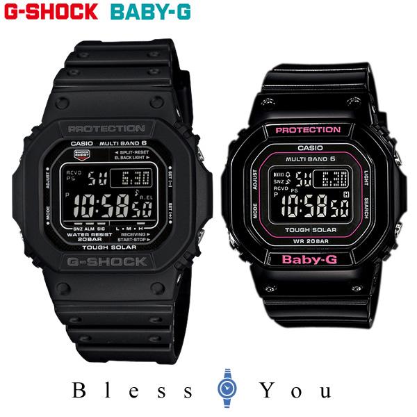 ペアウォッチ G-SHOCKペア デジタルbkbk g-shock and 電波 ソーラー 38,0【 カップル 腕時計 ペア カップル ブランド ウォッチ】 GW-M5610-1BJF and BGD-5000-1JF 38,0, ICHIROYA着物:01bfd02c --- cooleycoastrun.com