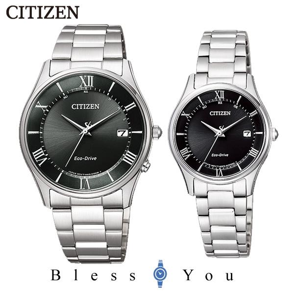 シチズンコレクション ソーラー電波 ペアウォッチ 腕時計 (bk) CITIZEN COLLECTION AS1060-54E-ES0000-79E 70,0 銀婚式 プレゼント 両親