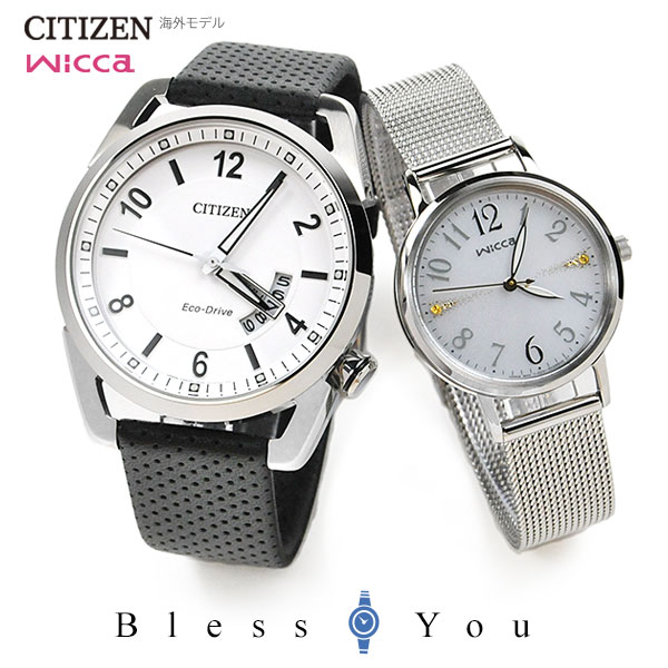 ペアウォッチ シチズン/ウィッカ AW0010-01A-KP5-115-11 SS 40,0 腕時計 ソーラー ペア カップル ブランド