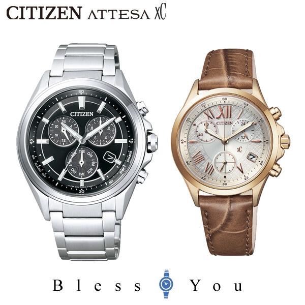 シチズン エコドライブ アテッサ & XC クロノグラフ ペアウォッチ ソーラー (b) CITIZEN BL5530-57E-FB1402-05A 92,0 腕時計 ペア ウォッチ ブランド カップル