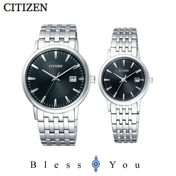 シチズン ペアウォッチ ソーラー bm6770-51g-ew1580-50g ギフト ペア腕時計 カップル ウォッチ ブランド 40,0